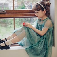 Girl's Dresses Children Birthday Wedding Party Dress For Girls Fashion Mesh Short Sleeve Loose Hem Ball Gowns Kids Casual Clothing 3-14Y