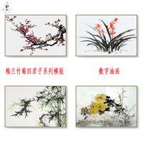 Peintures peinture par numéro art peinture numéros Mei LAN Bamboo Chrysanthemum Quatre Gentlemen Series Couleur peinte à la main