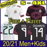 2021 المكسيك Soccer Jersey Home 20 21 المشجعين واللاعب Chicharito Lozano Dos Santos كرة القدم قميص الكبار الرجال + أطفال مجموعات مجموعات الزي الرسمي