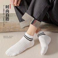 Klasik erkek Luokou Paralel Barlar Çoraplar Bahar ve Yaz Yeni Ürünler Katı Renk Eğlence ve Konforlu Çizgili Tekne Çorap Erkek Pamuk Çorap