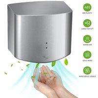 Sécheuse à main compacte Automatique Haute Vitesse Ménagère Commercial Salle de bains Purificateurs d'air