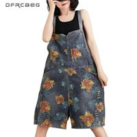 Gevşek Vintage Denim Tulum Kısa Pantolon 2021 Yaz Çiçek Baskı Kadın Playsuits Jeans Zarif Geniş Bacak Askı Tulum Kadın Tulum