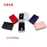 32шт ювелирные изделия коробка 8x5см ожерелье кольцевая коробка для ювелирных изделий Многоцветные украшенные украшения упаковки подарочные коробки серьги дисплей черный губка T200917 2262 Q2