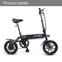 [Stock de la UE] SameBike Yinyu14 Bike 14 pulgadas 10ah estándar 2 ebike 36V 250W de alta velocidad plegable eléctrico de aleación de aluminio de bicicleta de aluminio