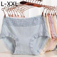 Women's Panties Women Plus Size Belly Lace Set Lingeries Ladies Breathable Cotton Underwear Briefs 3Pcs set