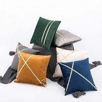 Cushion Decorative Pillow Cilected Modern Luxury Stripe Stitching Pillowcase Home Decor Technology Cloth Cushion Cover Sofa Car Lumbar