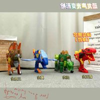Tyrannosaurus Children's Jialong fun rapid dinosaur Boy toy Rex gun triangle set movable simulation animal Gift 2620
