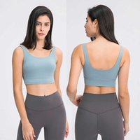 L-108 Yoga Sports Bra Shockproof U-shaped Back Upper Collection of Auxiliary Breasts Tops Sexy Underwear Fitness Dancing Tank Top Women Bra