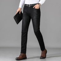 Men's Jeans Mens Micro Elastic High End Fashion Leisure Temperament Fall And Winter Versatile SLIM STRAIGHT Pants Women's Clothing