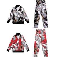New high street side stripe allover print zipper sportswear suit jacket
