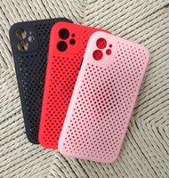 Дышащиеся сетки Тепловое рассеивание Сотовый Телефон Чехлы для iPhone 12 11 Pro Max XR XS 8 7 6 PLUS Ультра Тонкая Slim Fit Удаленные Силиконовые TPU Задняя крышка