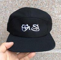 2021 Shade Dongking Custom 5 Панели Бейсболка Короткие Brim Snapback Hat Бесплатный текстовый Вышивка Логотип Печать Хлопок Регулируемый персональный