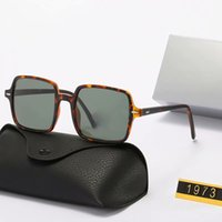 Hübscher quadratischer Rahmen SUANGLASS Damen Herren Sonnenbrillen Die hellen Farblinsen UV380 Brillen der Männer Sommerbrillen mit Kasten