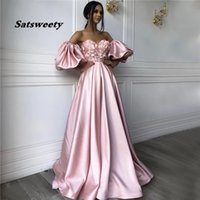 Pink Sweetheart Neck caftan Evening Dresses Flowers Full Sleeve Arabic Special Occasion Dress Party Gowns