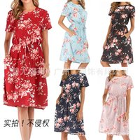Dress Women Summer 2021 draw string waist receive floral printing short sleeve knee length Dresses Casual Vestidos BYT1963