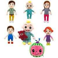 2021 Cocomelon은 장난감 소프트 음악 만화 가족을 노래 할 수 있습니다. Cocomelon JJ 가족 자매 형제 엄마와 아빠 장난감 Dall 키즈 Chritmas 선물