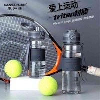 Kangzhiyuan plástico esportes tritan elástico capa exterior fitness ciclismo chaleira chaleira presente de presente