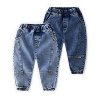 Trousers Boys' Jeans Pants 2021 Spring & Autumn Kids Fashion Clothes Children's Stitching Woven Casual Denim Baby Unisex