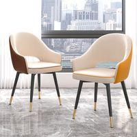 Современная мебель ресторана Nordic PU кожаный мягкий стул Nail Shop деловой переговорный прием Отдохнуть задний стул домашнего офиса макияж кресло