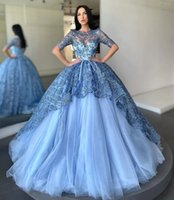 Blue Long Quinceanera Dresses 2021 Short Sleeves Puffy Ball Gown Beaded Lace Party Dress Women Formal Evening Gowns Abendkleider
