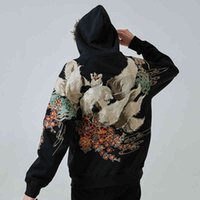 Stile giapponese Yokosuka Ukiyo-E Ricamo Embroidery Nine-Taild Fox Personality Plus Velvet Giacca con cappuccio con cappuccio Uomo Autunno e inverno