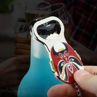 Apri a forma di viso creativo cinese pechino apri a forma di viso birra bottiglia portachiavi per regali souvenir hwe10111