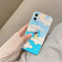 Laser Cases Compatible for iPhone 11 12 Pro Max Cloud Moon Soft Shockproof Phone Cover Case Bulk 97277