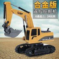 Xuezhishan 2.4G drahtlose Fernbedienung Liutong-Legierung Bagger Kinderspielzeug-Automodell-Technik-Fahrzeug