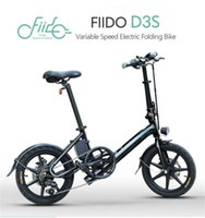 Fiido M1 PRO / D4S Shifting Version 36V 7.8AH Elektrische Fahrradfahrräder 16 Zoll Folding Moped 25km / H Fahrradbestand in EU