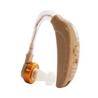 Aide auditive rechargeable Dispositif d'amplificateur de sons portatif outil d'oreille d'oreille d'oreille assistante auditive pour une perte de personnes âgées / auditive PeopleXcouts