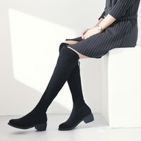 Square Heel Med Round Toe Women Over-the-Knee Boots Elastic Band Solid Autumn Winter Boots Flock Fashion Winter Shoes