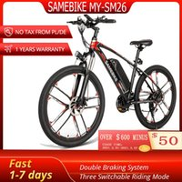 [EU Direct] SAMEBIKE Electric Bike MY-SM26 26inch Bicycle 48V 30km h Top Speed Ebike 80km Mileage Range Mountain