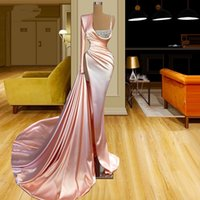 Pink Luxury Long Evening Dresses Plus Size Dubai Crystals Beaded Party Gowns 2021 Customized Mermaid Arabic Prom Dress Robes