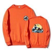 Goku Newest Japanese Anime Men Hoodie sweatshirt Cosplay Saiyan Son harajuku Goku Pocket Men Women Hooded Sweatshirts Hoodies