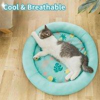 سرير القط أثاث الحيوانات الأليفة سرير فور مواسم الصيف برودة تنفس الكلب المنزل لوازم بارد وسادة الصوفة القابلة للتحويل تيدي جرو وسادة الملحقات