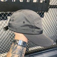 Anti-Ultraviolet Schnelltrocknende Baseballmütze für Männer und Frauen Sonnenschirm Sportkappen Outdoor Sun Protection Travel Hüte