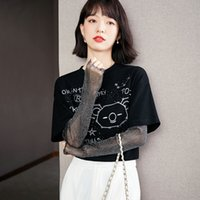 Trend T-shirt for Women Short Sleeve Fake Two Piece T-shirt Summer Printed T-shirt Fashion Casual Tees