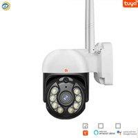 Tuya HD 3.0MP في الهواء الطلق IP WIFI PTZ كاميرا ملونة للرؤية الليلية CCTV الأمن البسيطة سرعة قبة AS-TY-PTZ315H