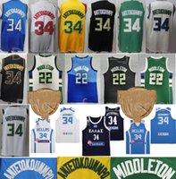 Les finales Basketball Giannis Antetokounmpo Jersey 34 Khris Middleton 22 Collège Blue Jaune Vert Blanc Blanc Black Hommes Couts Équipe Couleur avec tous patchs