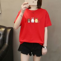 21 street Summer Woman Design T Shirts Large size Black White Red Mens Fashion Cartoons Tops Men and Women Casual Shirt S-XXL
