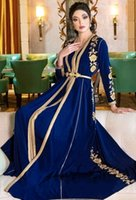Moroccan Caftan Evening Dresses Embroidery Appliques royal blue long sleeve Muslim prom gown Jacket Kafutan Arabic Party Dress