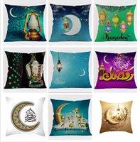 مسلم وسادة القضية غطاء القمر فانوس رمي وسادة يغطي العيد وسادة غطاء رمضان الديكور أريكة وسادة تغطية حوالي 45 * 45 سنتيمتر BT463