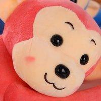 Plush Dolls Big monkey doll cute baby pillow electric car crash head plush toy