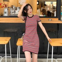 Summer Round Neck Knitted Dress Slim Fashion Stripe A-line Skirt Freshfyne