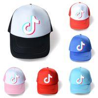 20pcs / DHL Designers Mesh Ball Ball Hat Tiktok Logo Capuchon de baseball Designers Unisex Snapbacks Net Patchwork Patchwork Queue de queue de queue de sport Sports Beach Visor G36epf2