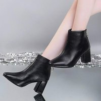 Boots Fashion Women Shoes 2021 Winter Casual Ankle All-match Wedges Sexy Booties Woman Chaussures Femmes Automne Hiver-139