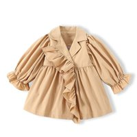 Kimocat Girls Long-Sleeved Short Trench Coat, Khaki Puffy Sleeve Jacket Spring Fashion Children's Clothing 1-6 Years Coat