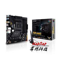Motherboards Asus TUF TUF GAMING B550M PLUS (Wi-Fi) Micro-ATX AMD B550 DDR4 4600 (OC) MHz 128g M.2 SATA USB 3.2 Desktop-Buchse AM4 CPU