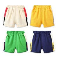 Shorts Summer Children Cotton For Boys Girls Candy Color Toddler Panties Kids Beach Short Sports Pants 2 3 4 5 6 7 8 Yrs