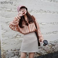 셔츠 여성 긴 줄무늬 쉬폰 느슨한 싱글 브레스트 여자 우아한 간단한 통기성 한국 여성 세련된 편안한 블라우스 여성